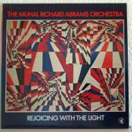 Bild zu Rejoicing wiht the Light von Muhal Richard Abrams